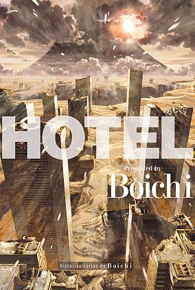Hotel_small