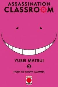 Cover Manga Modelo 192
