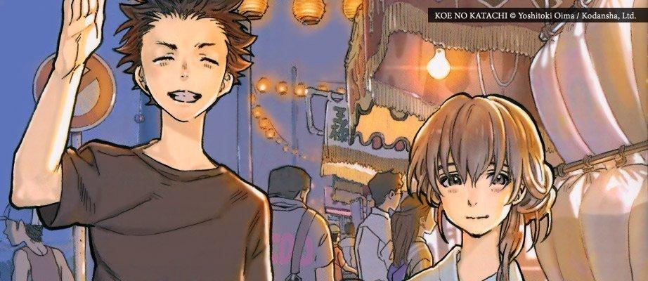 koe_no_katachi_banner_mw