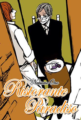 ristorante_paradiso_medium