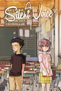 silent_voice_vol1_small